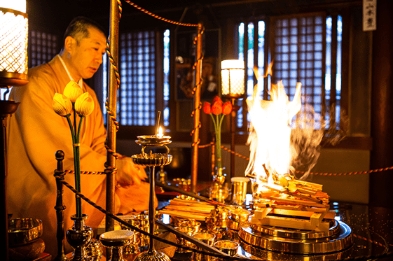 Goma Prayer Ritual